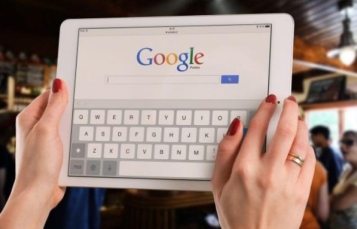"""محرك بحث غوغل يبدأ في اختبار """"الوضع المظلم"""""""