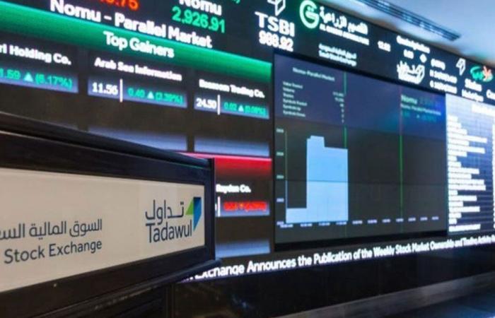 سوق الأسهم السعودية تحقق أكبر مكاسب أسبوعية منذ منتصف نوفمبر 2020
