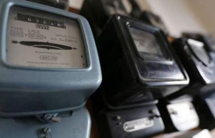 طريقة الاستعلام عن فاتورة الكهرباء بشركة جنوب القاهرة
