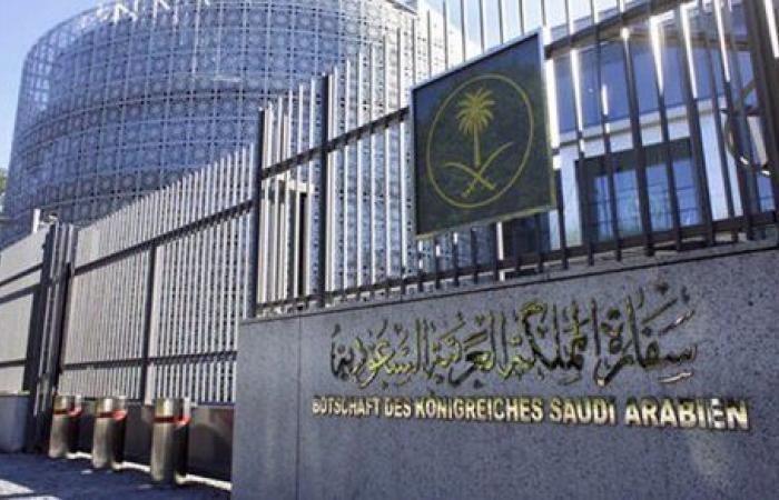 نداء عاجل من السفارة السعودية بأمريكا
