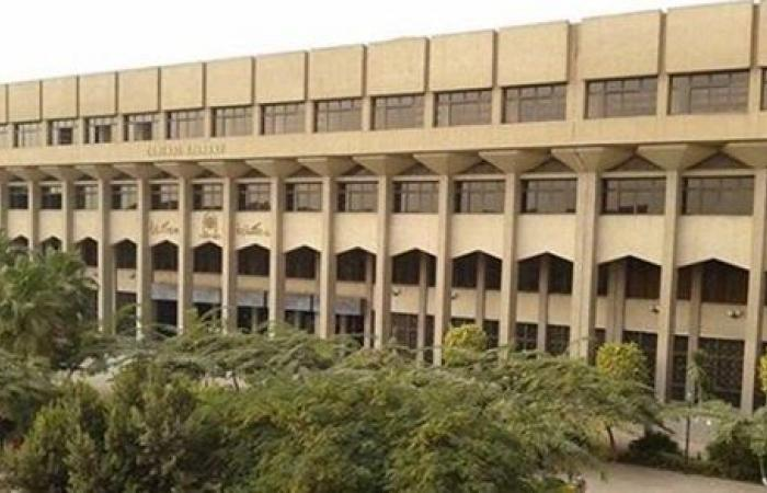 جامعة حلوان: 5 شروط للالتحاق بالبرنامج المكثف بتمريض حلوان