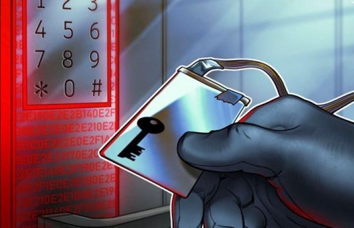 ألفا هومورا تخسر ٣٧ مليون دولار بعد سرقة أيرون بنك
