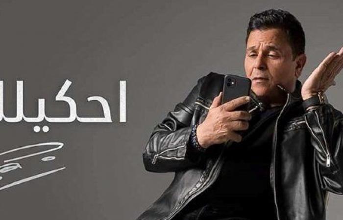 """محمد فؤاد يتقدم ببلاغ للنائب العام بسبب أغنية """"أحكيلك"""""""