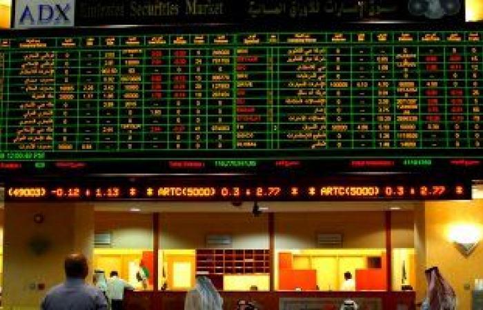 """بورصة دبى تتراجع بنسبة 0.39% بأولى جلسات الأسبوع.. و""""إعمار"""" تربح 2.6 مليار درهم"""