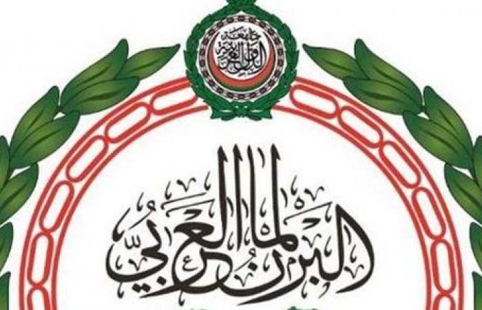 البرلمان العربي يرد بقوة على تقرير العفو الدولية بشأن البحرين