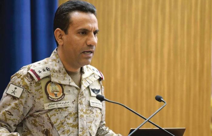 التحالف: اعتراض طائرتين مسيرتين أطلقهما الحوثيون باتجاه خميس مشيط