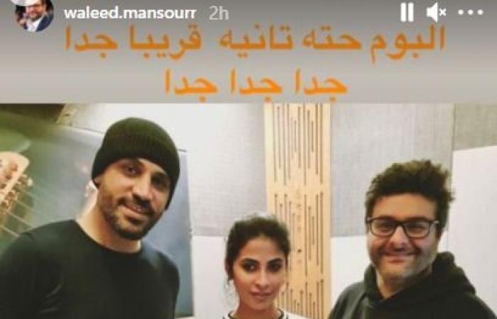 روبى فى صورة من كواليس تصوير ألبومها الجديد مع وليد منصور.. والأخير: قريبا جدا