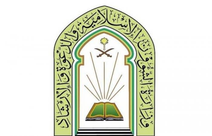 «الإسلامية»: إغلاق 5 مساجد في 3 مناطق بعد ثبوت 5 إصابات بـ«كورونا»