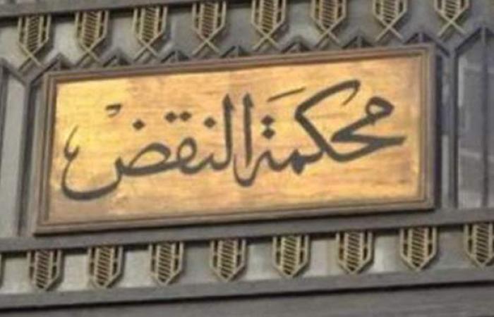 ١١ ابريل.. نظر الطعن بأحداث اقتحام مركز شرطة سمالوط
