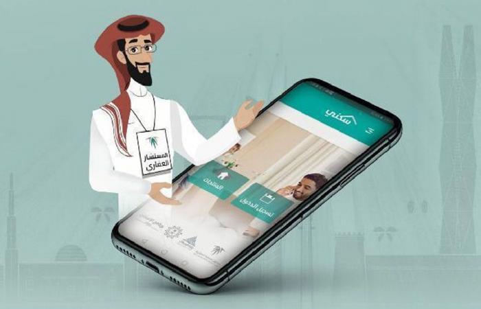 «المستشار العقاري» يقدم خدماته لأكثر من مليون مستفيد ويصدر 820 ألف توصية