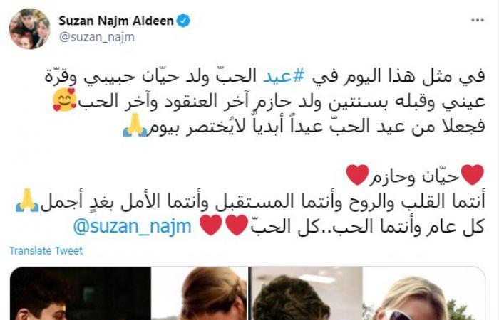 سوزان نجم الدين تحتفل بالفلانتين وعيد ميلاد نجليها بصور عائلية