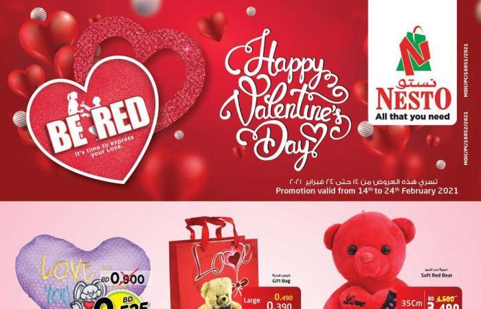 عروض نستو البحرين من 14 فبراير حتى 24 فبراير 2021 – عروض عيد الحب
