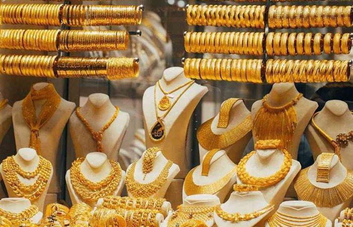 أسعار الذهب في المملكة تتراجع خلال تعاملات الإثنين
