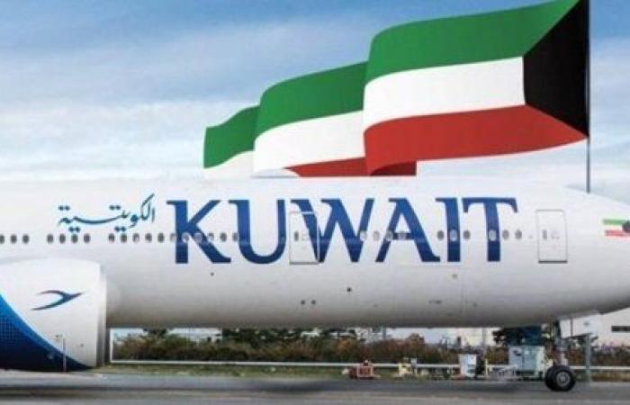 قرار عاجل من الطيران المدني الكويتي