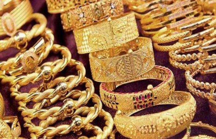 أقل من 700 جنيه.. مفاجأة في أسعار الذهب اليوم الاثنين 15-2-2021 في مصر