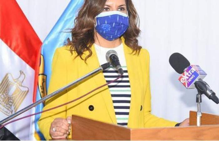 نبيلة مكرم: فتح باب التسجيل لاختيار سفراء مركز الهجرة