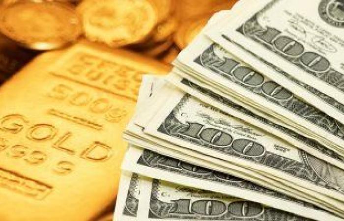 أسعار الذهب والعملات فى السعودية اليوم الاثنين 15-2-2021