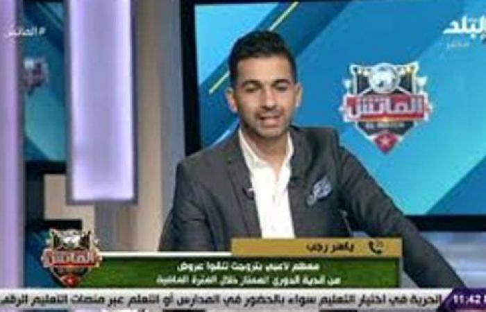 مدرب بتروجت: العودة للأضواء أهم من التتويج بلقب كأس مصر