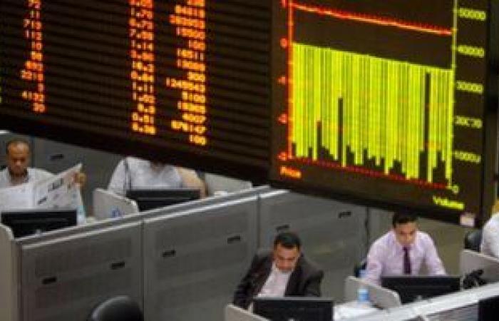 ارتفاع المؤشر الرئيسي للبورصة المصرية بمستهل تعاملات جلسة الاثنين