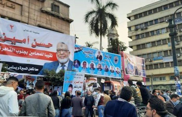 اللجنة المشرفة على انتخابات المحامين تغلق لجان جنوب القاهرة |صور