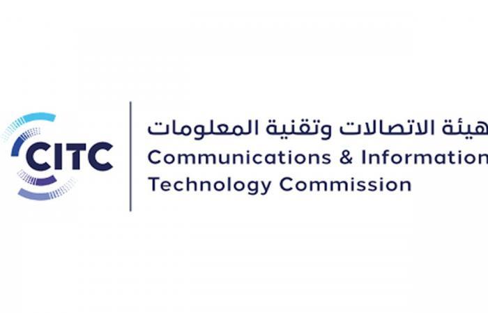 هيئة «الاتصالات» تعلن حصيلة مخالفات الجولات التفتيشية
