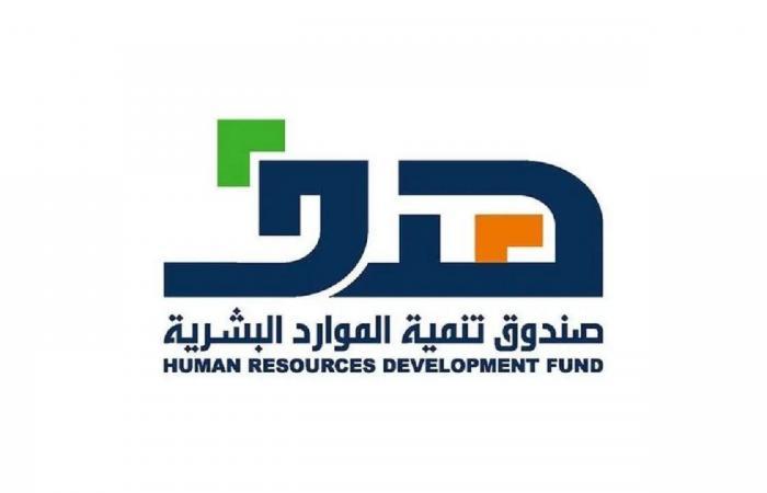 «هدف» يبرم مذكرة تعاون مع وكالة التنمية الاجتماعية لتوطين الوظائف