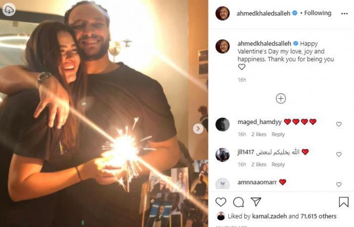كل يوم عيد حب.. أحمد خالد صالح وهنادى مهنى يحتفلان بالفلانتين.. صور