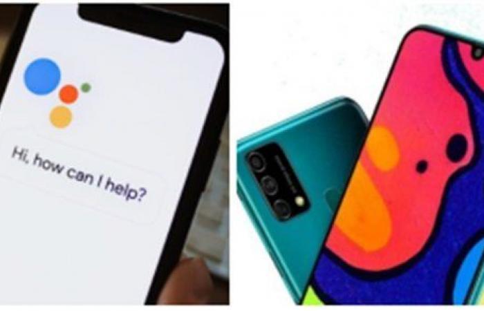 أخبار التكنولوجيا.. سامسونج تعلن رسميا عن هاتف Galaxy F62.. وامنع جوجل من سماع ما تقوله