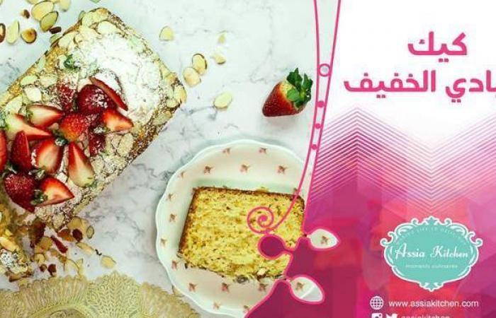 طريقة عمل كيك الزبادي من مطبخ الشيف آسيا