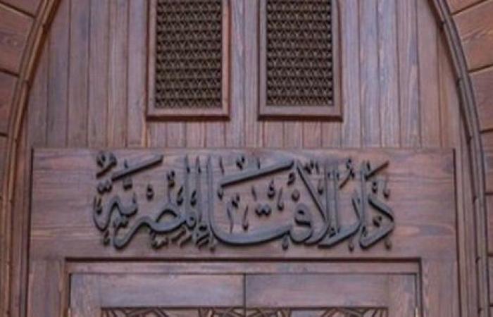 هل يجوز جمع الظهر والعصر بدون عذر؟.. الإفتاء: نعم بشرط
