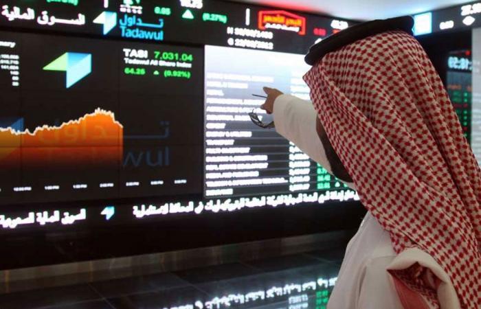 بالأسماء.. أسهم الشركات الصاعدة والهابطة في تعاملات البورصة السعودية