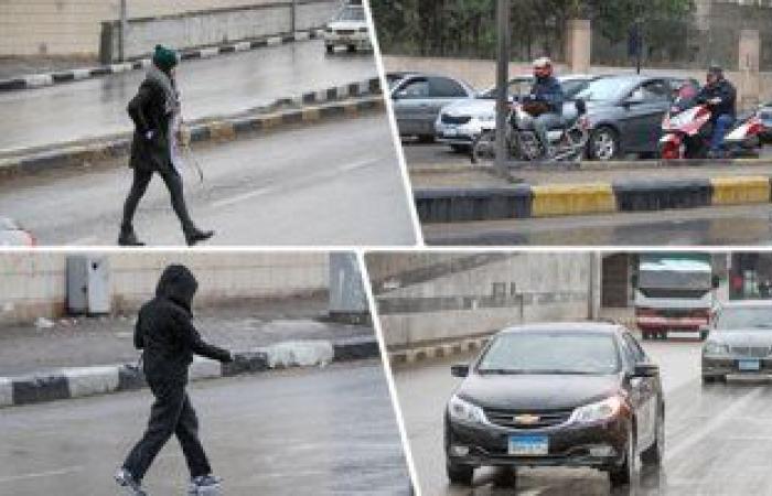 الأرصاد للمواطنين: اللى شالوا الجواكت وافتكروا الشتاء انتهى يطلعوها تانى