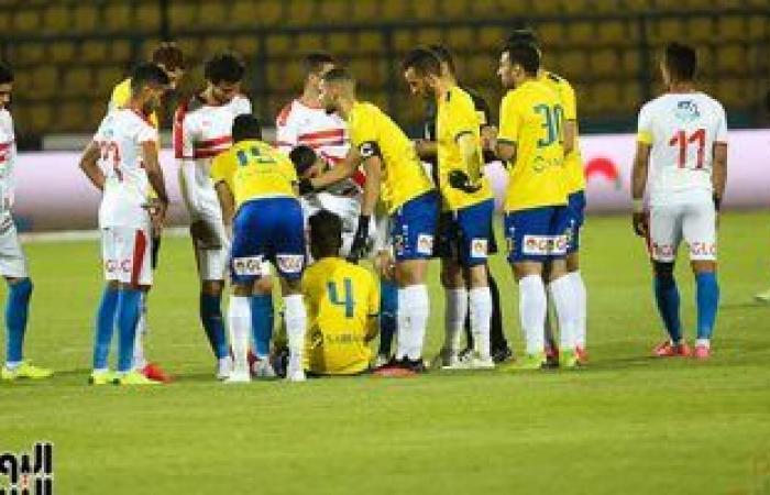 كلاسيكو بدون أهداف مع الزمالك.. ماذا يفعل الإسماعيلى فى مبارياته يوم 17 فبراير ؟