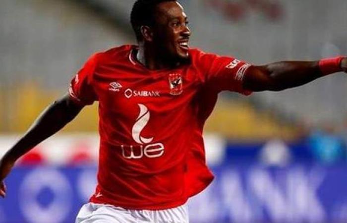 أجاي ينافس على جائزة أفضل هدف في دوري أبطال أفريقيا