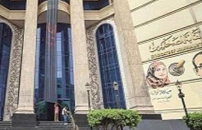 4 على مقعد النقيب و14 على العضوية.. ننشر أسماء المرشحين على انتخابات الصحفيين