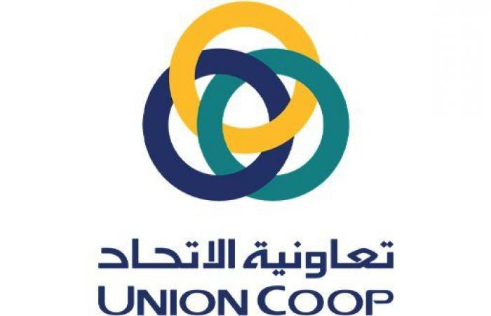 عروض تعاونية الاتحاد الإمارات من 17 فبراير حتى 27 فبراير 2021