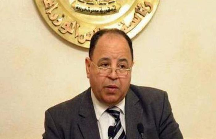 وزير المالية: توثيق ذاكرة مصر منذ حكم محمد علي في ثاني أقدم أرشيف بالعالم