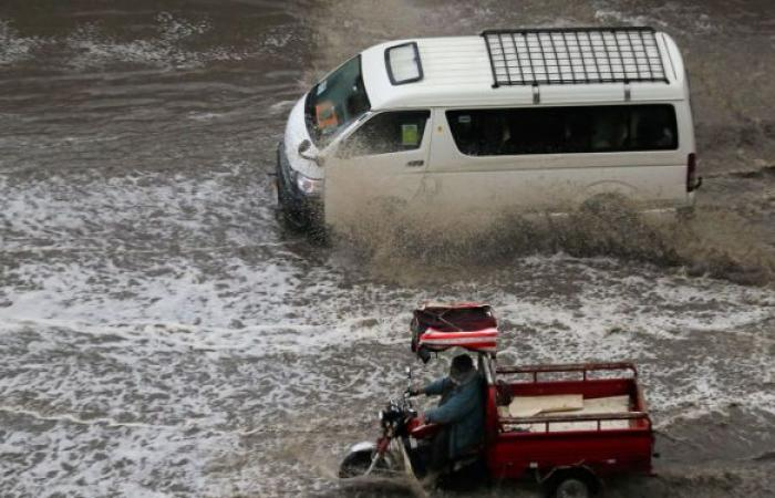 الأرصاد المصرية تكشف موعد منخفض جوي جديد... فيديو