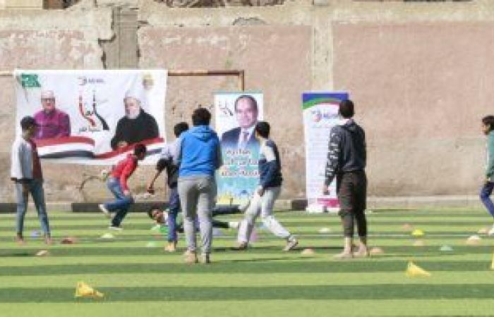 """الكنيسة الأسقفية تنظم يوما رياضيا بمشروع """"معا من أجل مصر"""" فى المنيا"""