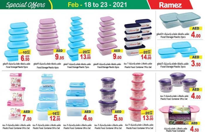 عروض رامز الإمارات من 18 فبراير حتى 23 فبراير 2021