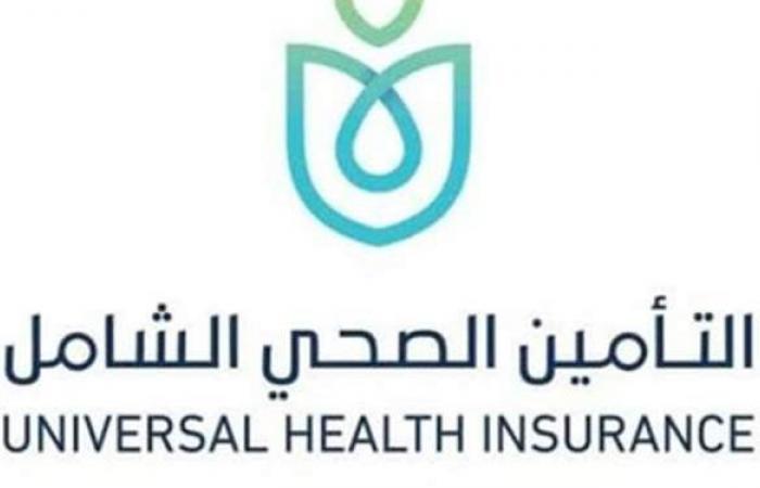 الرعاية الصحية: 3.2 مليار جنيه فاتورة التأمين الصحي الشامل بجنوب سيناء