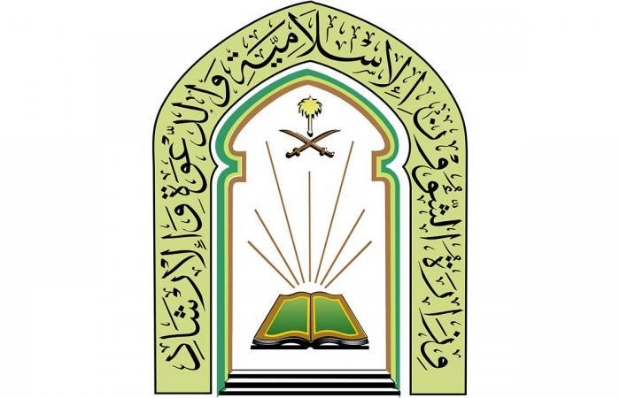 وزارة الشؤون الإسلامية: اكتشاف إصابات كورونا يغلق 6 مساجد