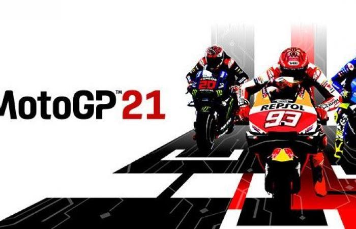 الإعلان رسميًا عن لعبة MotoGP 21