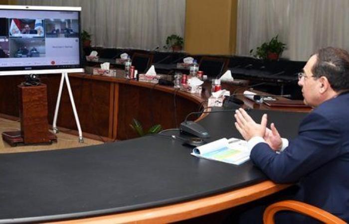 البترول تعلن إطلاق الدفعة الثالثة من برنامج تنمية وتطوير القدرات البشرية بقطاع التعدين