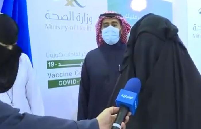 بالفيديو.. أول مواطنة تتلقى لقاح كورونا في الجوف تبوح بانطباعاتها عن «مضاد الفيروس»