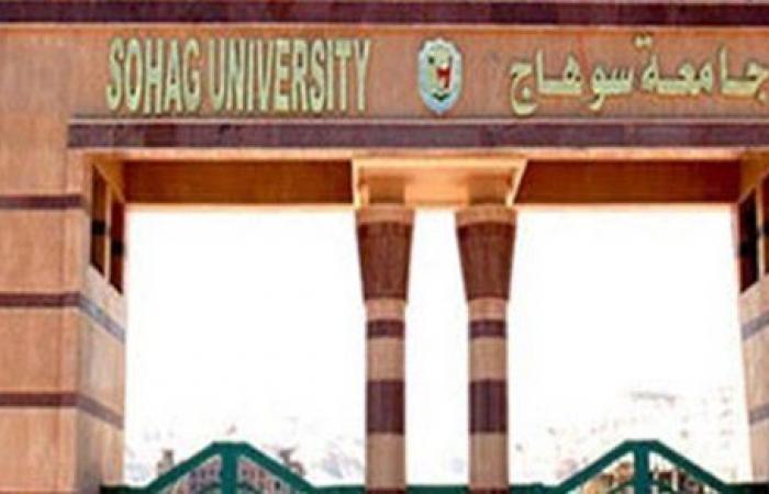 جامعة سوهاج تتسلم شهادة صديقة البيئة كأفضل خامس جامعة أفريقية