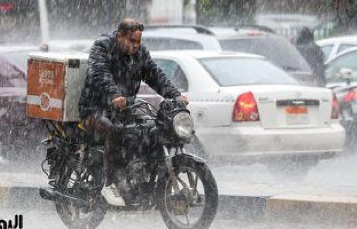 أمطار ورياح تعود من جديد.. الأرصاد تكشف خريطة الظواهر الجوية حتى الخميس المقبل