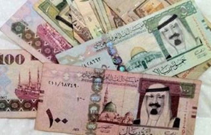 سعر الريال السعودى اليوم الجمعة 19-2-2021 أمام الجنيه المصرى
