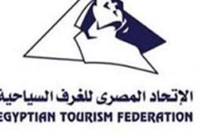 تعرف على مطالب السياحة لتعديل مبادرة البنك المركزي لدعم القطاع