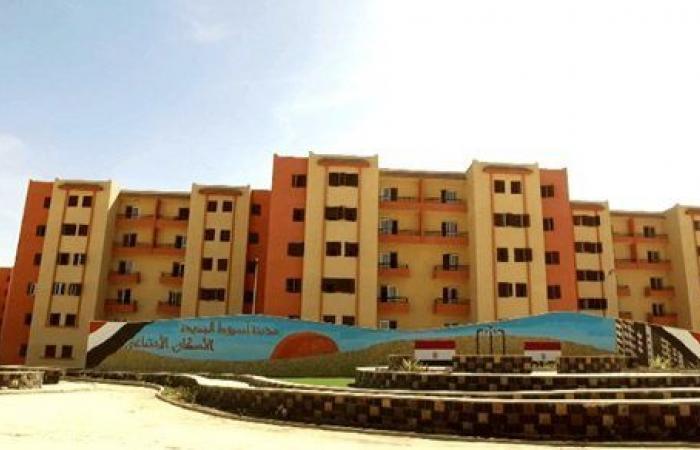 بتكلفة 94 مليون جنيه .. الانتهاء من تنفيذ 696 وحدة إسكان اجتماعي بمدينة أسيوط الجديدة